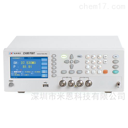致新精密ZX8575MV电感器极性测试仪