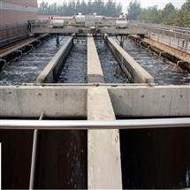 深圳废水处理