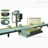 ACX分装秤 自动定量灌装分装机