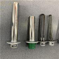 浸入式电加热管