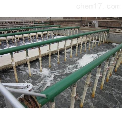 工業印染廢水處理