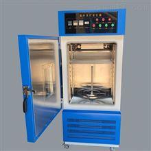 ZN-C-II中壓汞燈紫外線老化箱自動調光