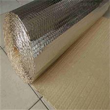 双面铝箔单层气泡膜隔热材料