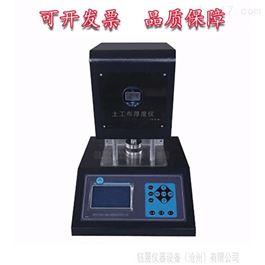 YT060S土工布厚度试验仪*