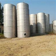 二手不锈钢储存罐 立式饮料储罐现货供应