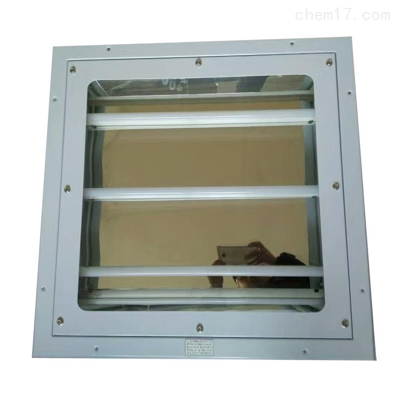 防爆洁净荧光灯600扣板嵌入式净化灯盘EX
