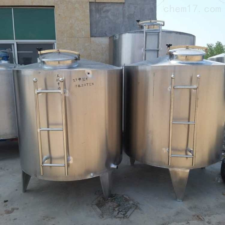 二手润滑油搅拌机 不锈钢加热双层搅拌罐