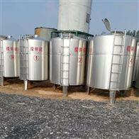 不锈钢储存搅拌罐加工定做厂家
