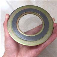 內外環D2232金屬石墨纏繞墊