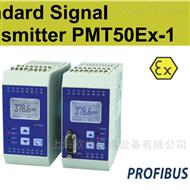 PMT50EX-1-AO-2R-00-5-13Martens马腾斯德国标准信号变送器温度防护