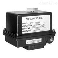 DR-2A,DR-2B,DSR-5,DSX-5美国Duravalve电动执行器Duravalve执行机构