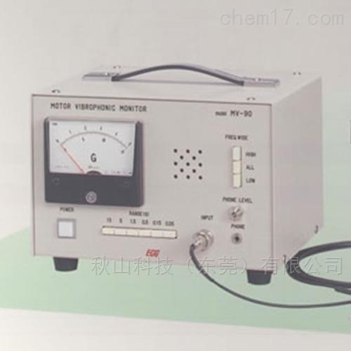 日本ecginc电机变压器用振动仪MV-90