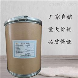 食品级乳矿物盐生产厂家