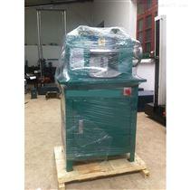 KD4288橡膠止水帶刨片機