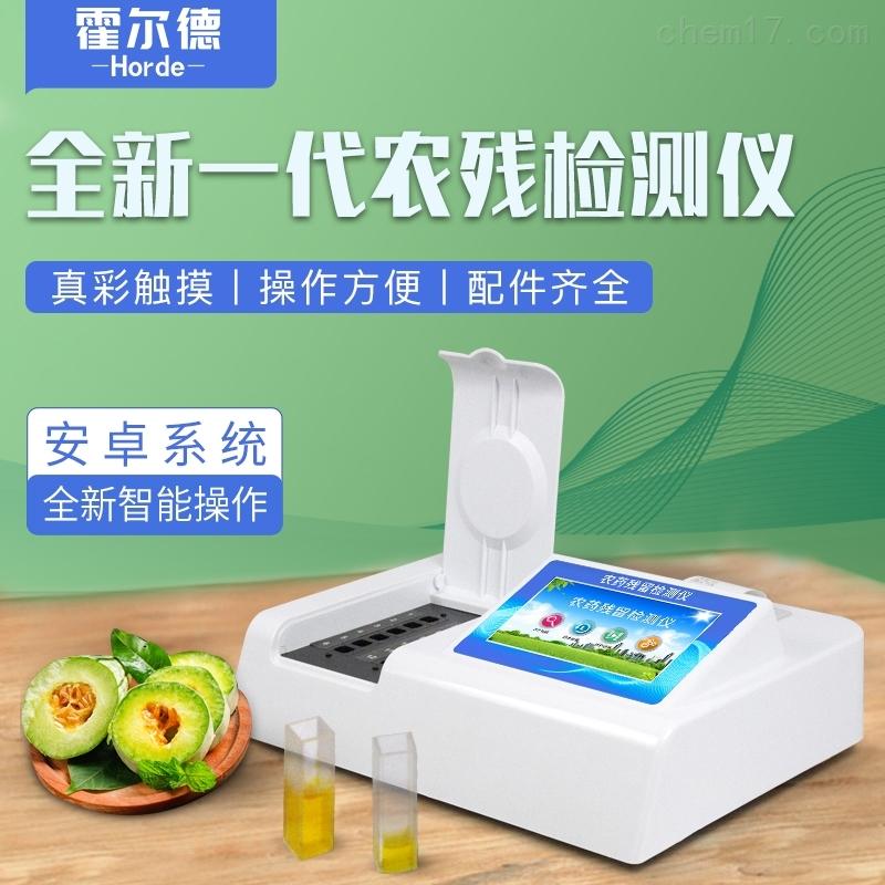 茶叶农残快速检测仪器可以检测什么