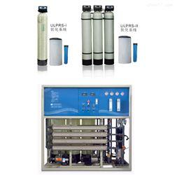 ULPQX医用清洗消毒用纯水设备