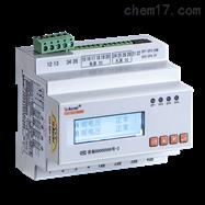 安科瑞DTSD1352/CF二次接入标配互感器多功能电能表