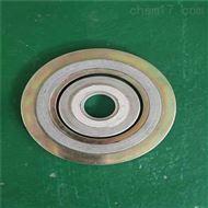 化工部标准金属缠绕垫片供应