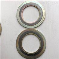 厂家定制异型金属缠绕垫片