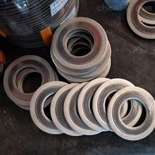 HG/T20610金属缠绕垫片经销商