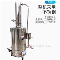 YA-ZD-10不锈钢电热蒸馏水器国内直发 价格低