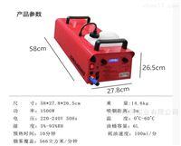 YWQ-1500D大型智能烟雾发生器