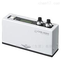 日本mcrl高性能光泽仪GMX-102H1