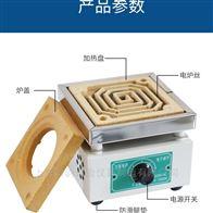 DK-1硅控可调万用电炉厂家比价