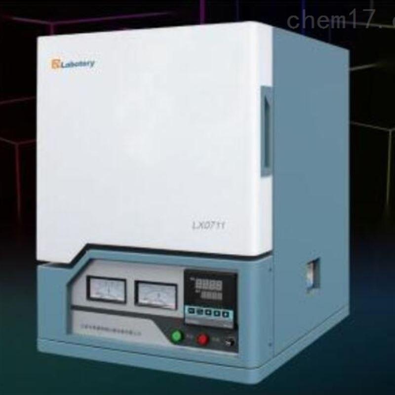 箱式高溫電阻爐LX系列