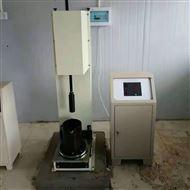DZY-II多功能电动击实仪