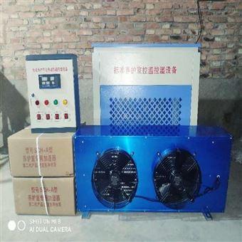 FHBS系列混凝土控温控湿设备*