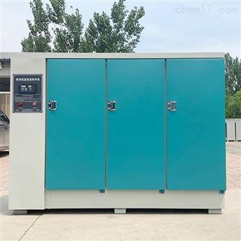 YH-40B40B/60B/90B水泥养护箱*