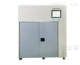 TC-DFY03堆肥分析儀,可降解材料測試