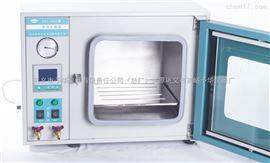 DZF系列数显真空干燥箱