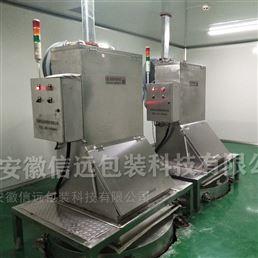 广东珠海饲料添加剂设备生产线