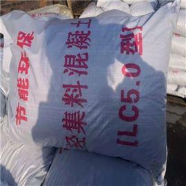 LC5.0浙江轻集料混凝土屋面找坡材料