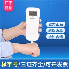 博科BY-D-I型经皮黄疸仪