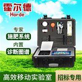 HED-GT5高智能多参数土壤肥料养分速测仪