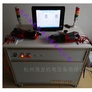 飞羚吸尘器在线测试 (2)