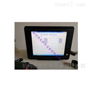 飞羚吸尘器在线测试 (3)