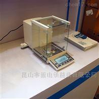 ACX工业天平 大量程精密电子秤