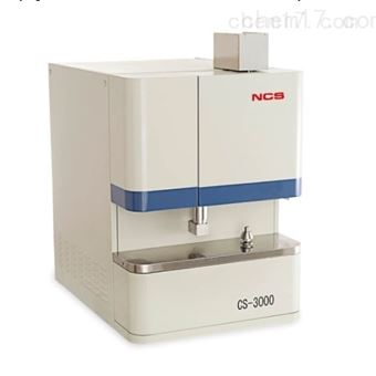 CS-3000钢研纳克碳硫分析仪