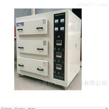 上海抽屉测试箱