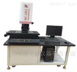 VMT300二维三维复合型光学影像测量仪