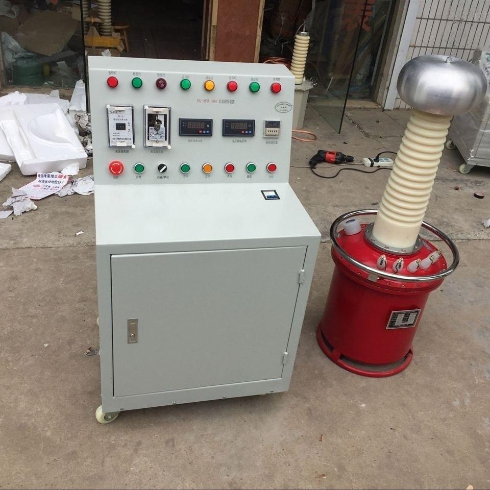 50KV交直流高压工频耐压机