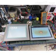 西门子TP900触摸板更换还是位置偏移维修