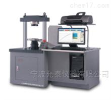 XBYYZ4305微机控制电子压折一体试验机