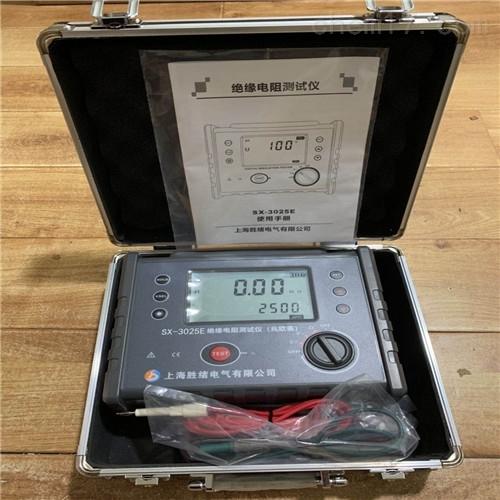 ZOB-2.5KV/1KV智能兆欧表