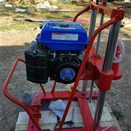 HZ-20多功能混凝土钻孔取芯机