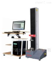 XBD2000微機控制電子萬能試驗機